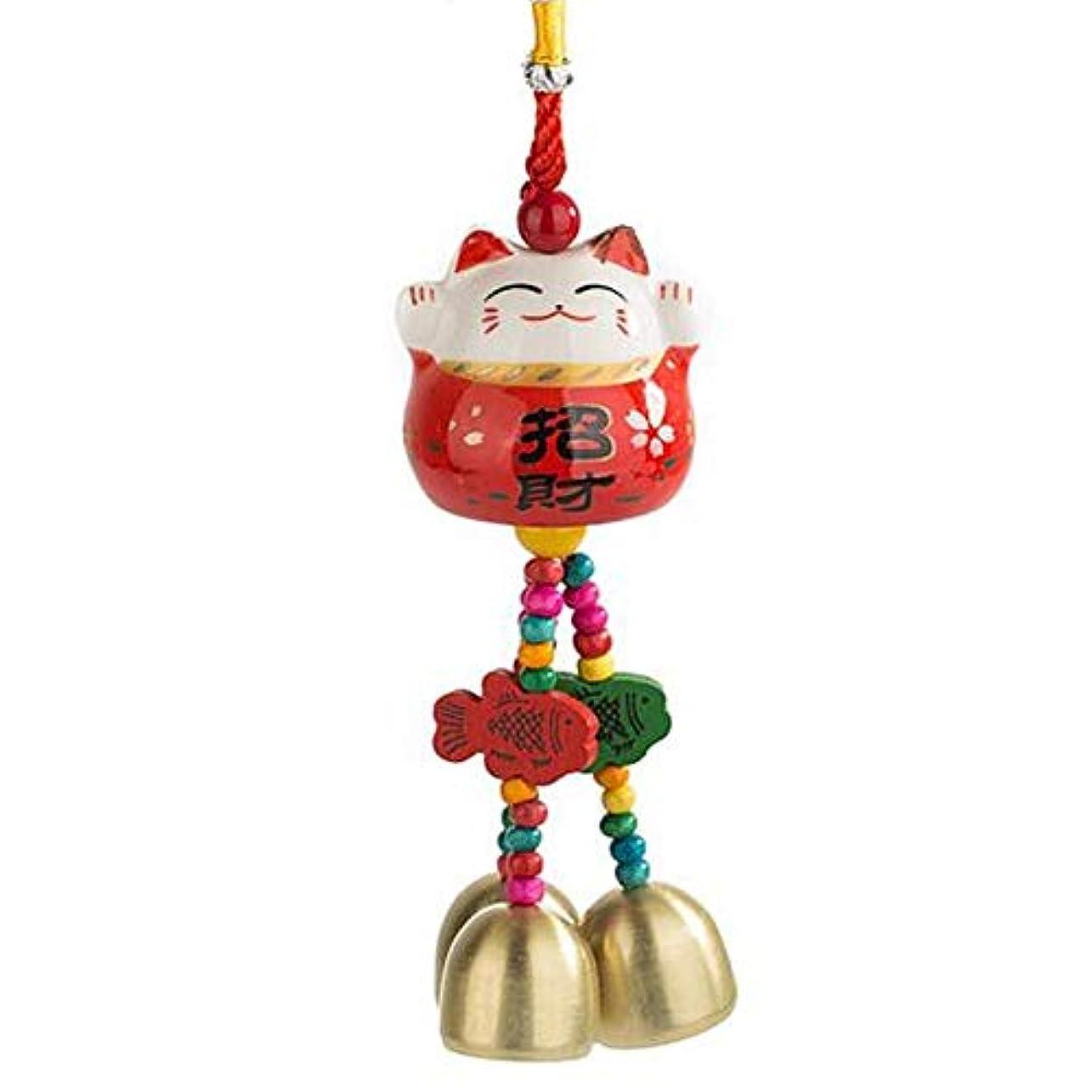 手を差し伸べるきちんとした百Qiyuezhuangshi 風チャイム、かわいいクリエイティブセラミック猫風の鐘、赤、長い28センチメートル,美しいホリデーギフト (Color : Red)