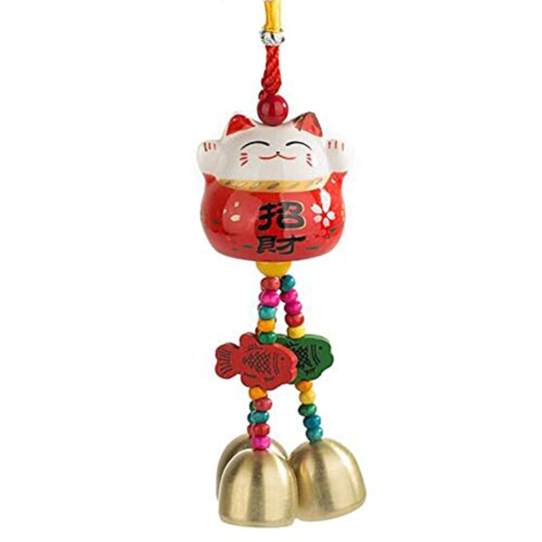 思春期の知覚する異なるChengjinxiang 風チャイム、かわいいクリエイティブセラミック猫風の鐘、赤、長い28センチメートル,クリエイティブギフト (Color : Red)