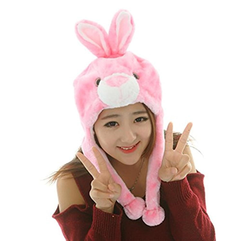 HuaQingPiJu-JP かわいい漫画のパフォーマンスヘッドウェアぬいぐるみ動物の帽子(ピンクリトルウサギ)