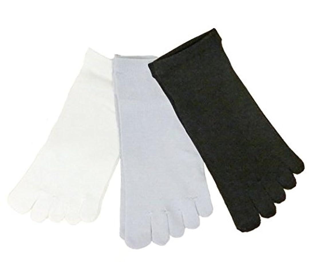 束ねる保険をかける不定【3足セット】シルク 五本指 ソックス 25-27cm 日本製 (アソート)絹 靴下