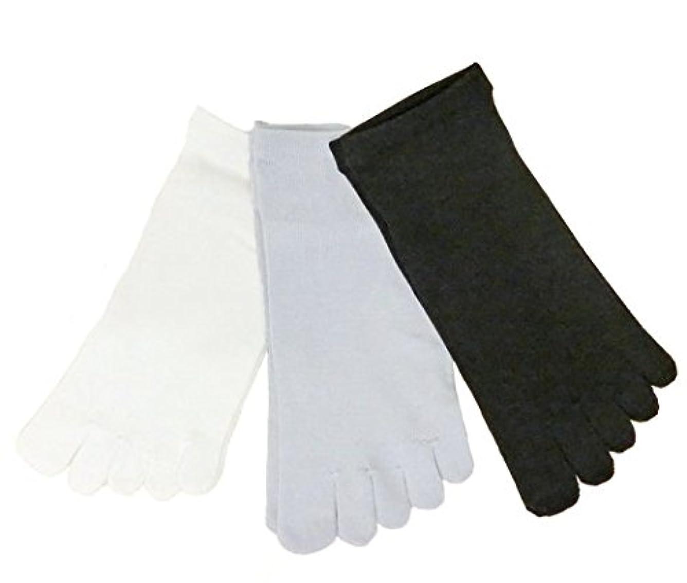 深さ者憂鬱な【3足セット】シルク 五本指 ソックス 25-27cm 日本製 (アソート)絹 靴下