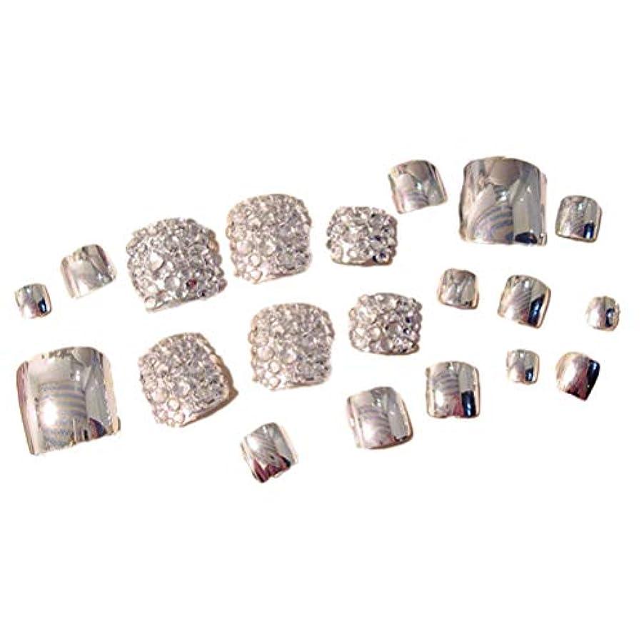 ハンディキャップウィザードもFrcolor ネイルシール 足 ネイルアートシール ネイルステッカーキラキラ 3D ネイルシール、貼るだけマニキュア 可愛いネイル飾り (24個と2グラムの接着剤)