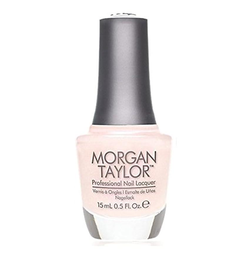 芸術的観光に行く不愉快Morgan Taylor - Professional Nail Lacquer - Sugar Fix - 15 mL/0.5oz