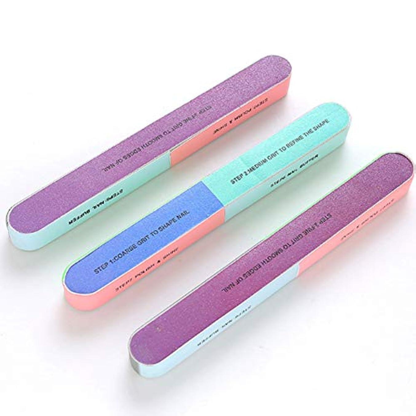温かい週間やめるCalloy 爪やすり 爪磨き ネイルケア ネイルシャイナ― つめやすり つめみがき 男女兼用 3本入 カラーランダム (爪)