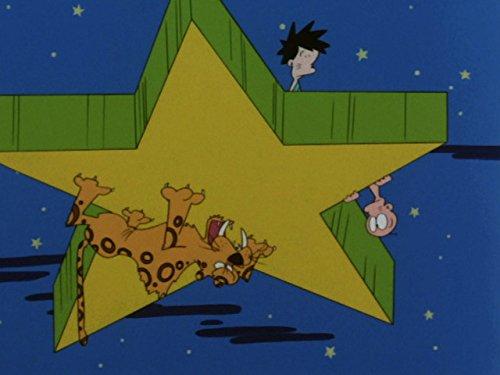 星にのった王子さまの巻 / ハラペコファミリーの巻