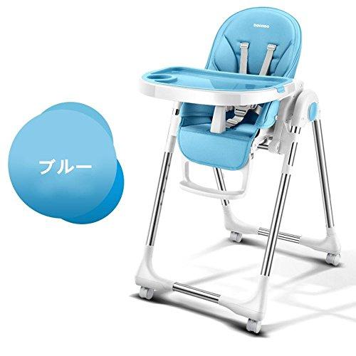 ベビーチェア ハイチェア 子供用椅子 食事椅子 テーブル 昇降機能付き 多機能 折りたたみ 人気 6~36ヶ月