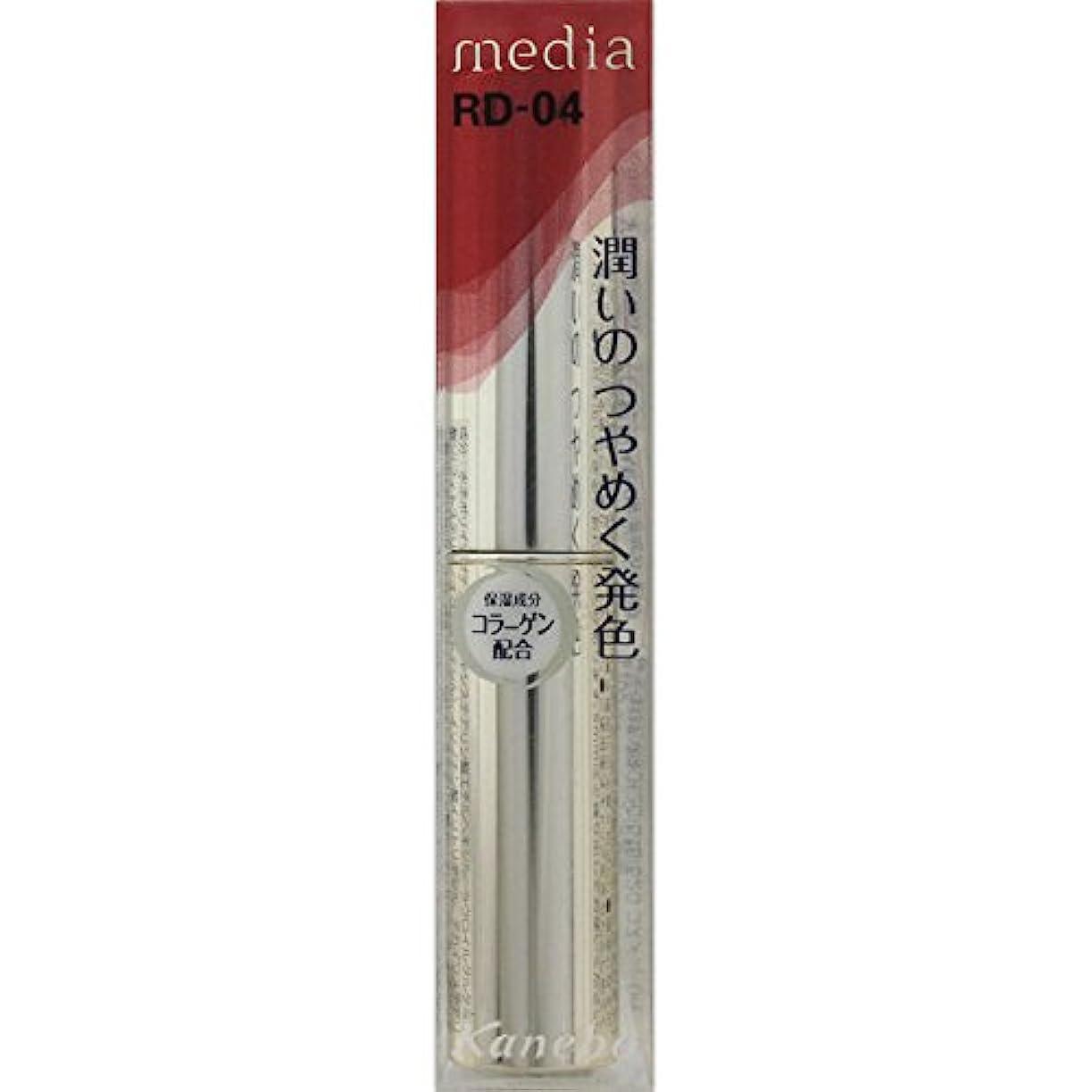 段落生産的粉砕するカネボウ メディア(media)シャイニーエッセンスリップA カラー:RD-04