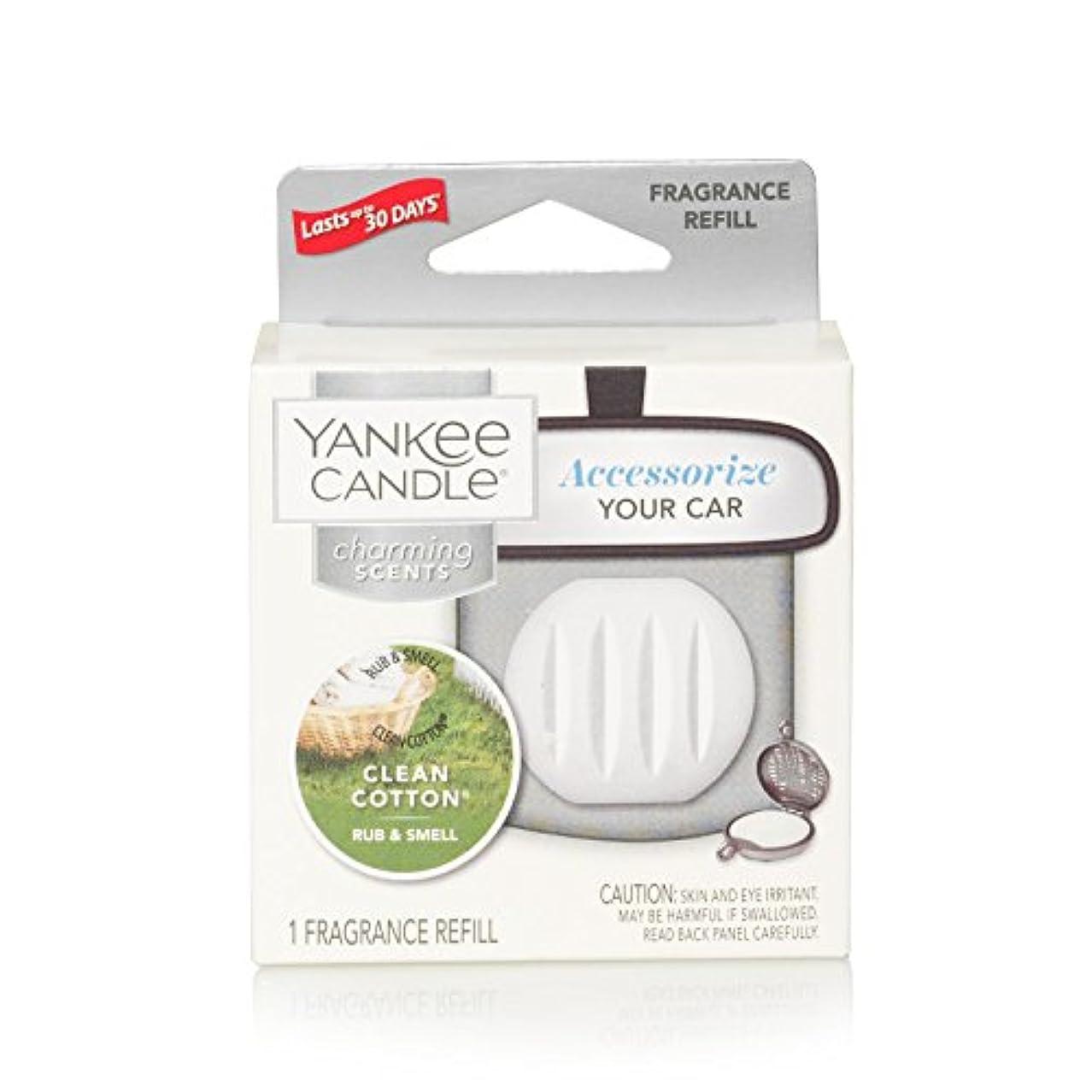 不当冒険者円形Yankee Candle Company Yankee Candle Fragrance Spheresクリーンコットン、使わない、クリア Charming Scents Refill 1578736