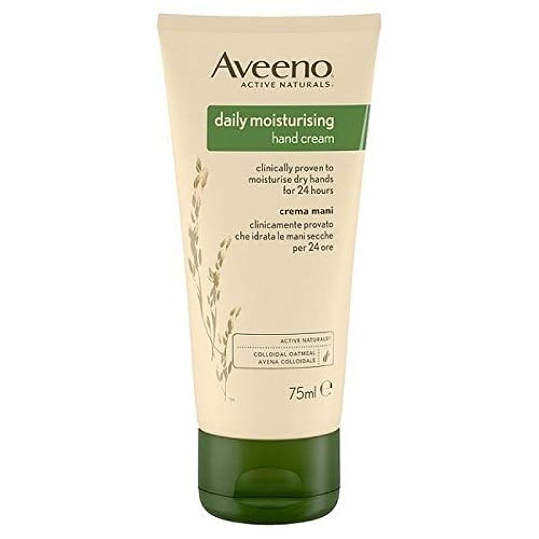 ハシーシャープ感心する[Aveeno] Aveeno毎日の保湿ハンドクリームの75ミリリットル - Aveeno Daily Moisturising Hand Cream 75ml [並行輸入品]
