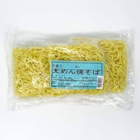 MC 焼そば5食入(太麺) 150gx5 【冷凍・冷蔵】 3個