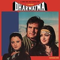 Dharmatma [12 inch Analog]