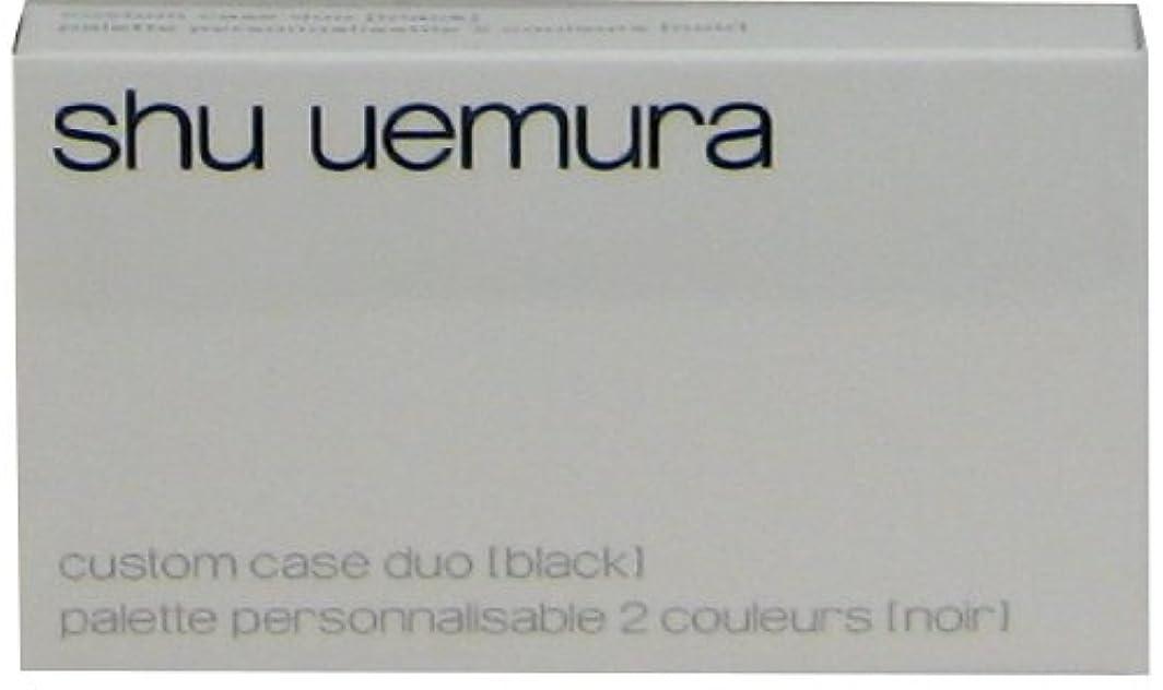 ほんの最も早い七時半シュウウエムラ カスタムケース II(ブラック)
