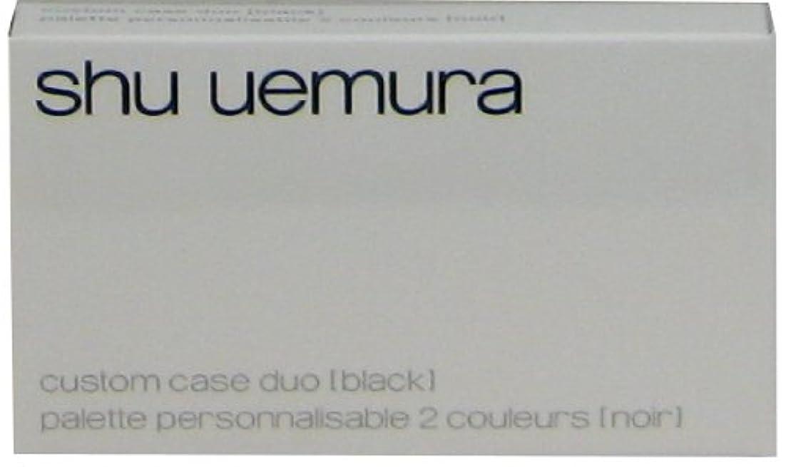 吸うメールを書く集中シュウウエムラ カスタムケース II(ブラック)
