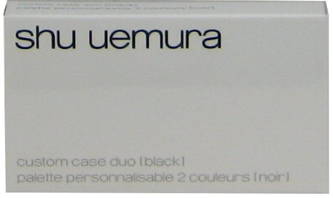 つまらない忌まわしいトイレシュウウエムラ カスタムケース II(ブラック)