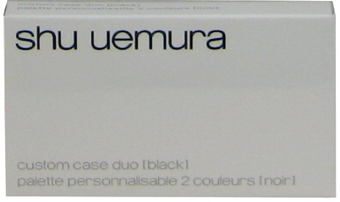 衣類ご意見加入シュウウエムラ カスタムケース II(ブラック)