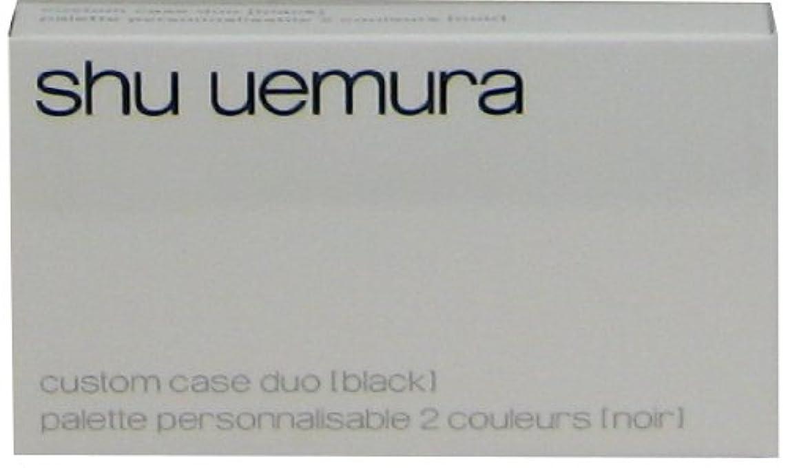 連邦サラミ添付シュウウエムラ カスタムケース II(ブラック)
