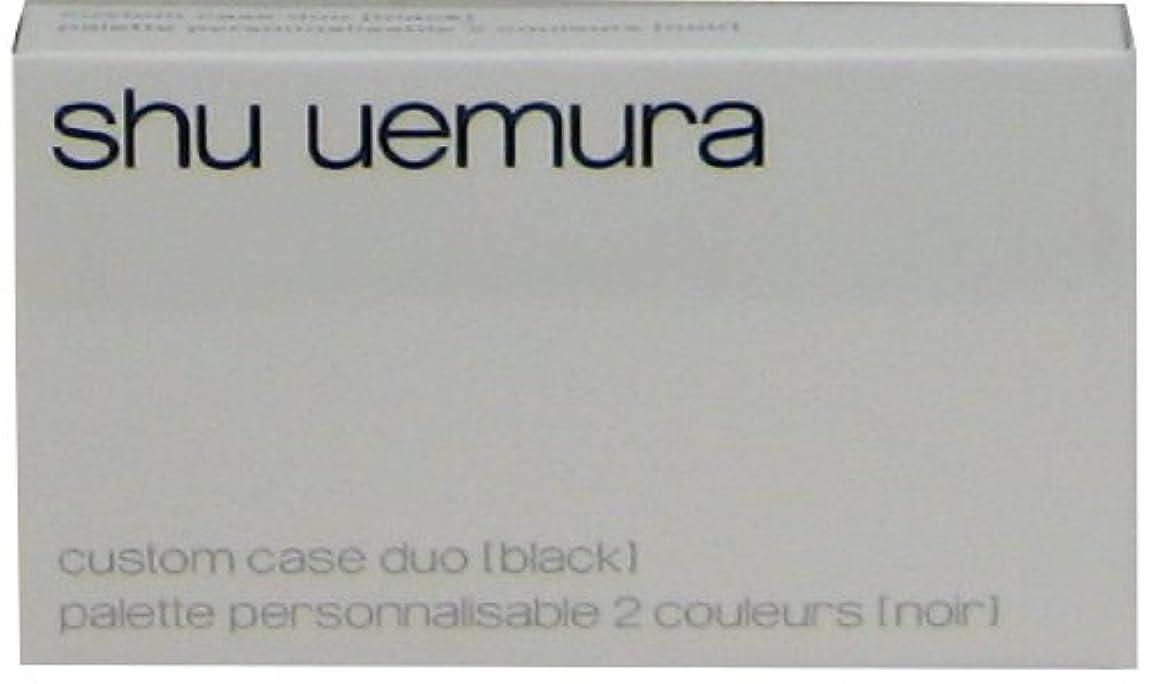 啓発する確認枯渇するシュウウエムラ カスタムケース II(ブラック)
