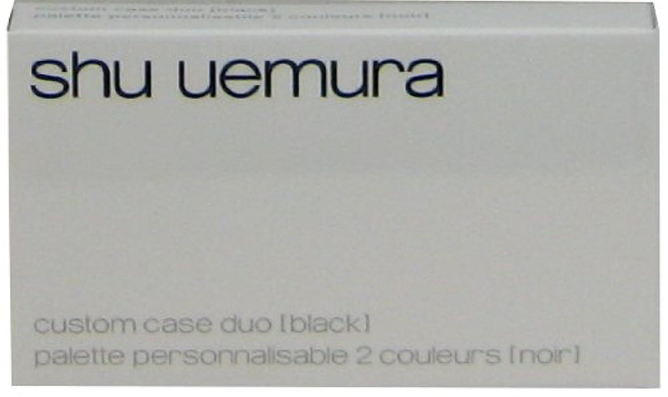 中それぞれ改善するシュウウエムラ カスタムケース II(ブラック)