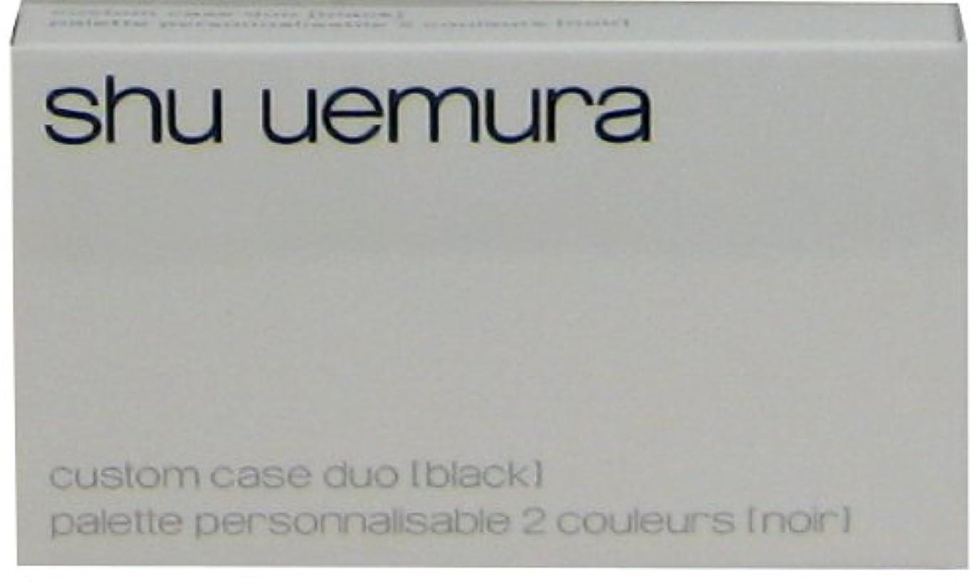 考古学的なおもてなし予算シュウウエムラ カスタムケース II(ブラック)