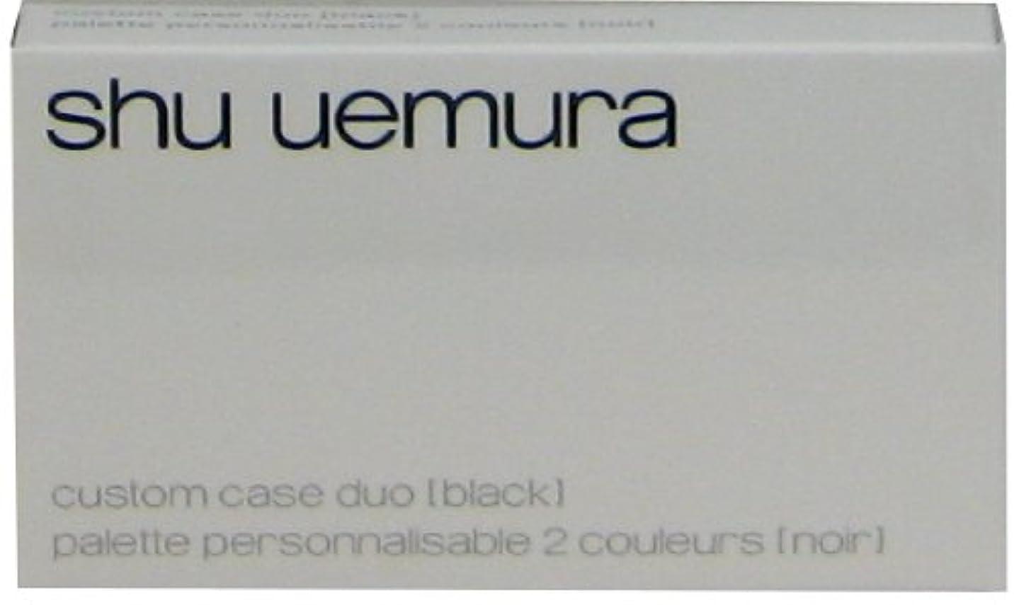 フォーム費やすコマンドシュウウエムラ カスタムケース II(ブラック)