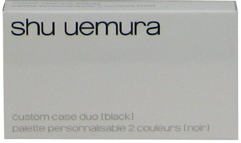 不条理切断するステージシュウウエムラ カスタムケース II(ブラック)