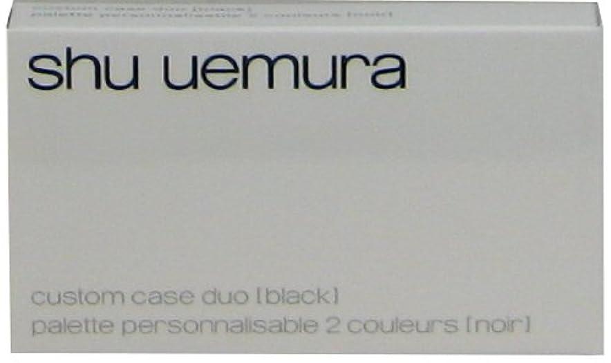 便利さトーナメントコモランマシュウウエムラ カスタムケース II(ブラック)