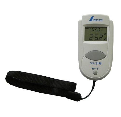 シンワ測定 放射温度計 A ミニ 時計機能付 73009