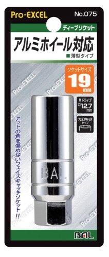 BAL ( 大橋産業 ) ソケット アルミホイール用 19mm 75