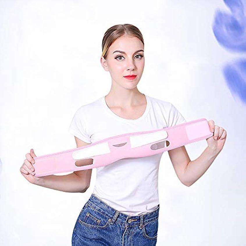 掻く経験者地元フェイスリフティングベルト、フェイシャル?リカバリープラスチックフェイスリフティングファーミングシン二重あご美容整形、2色の後にV-フェイスマスク (Color : B)