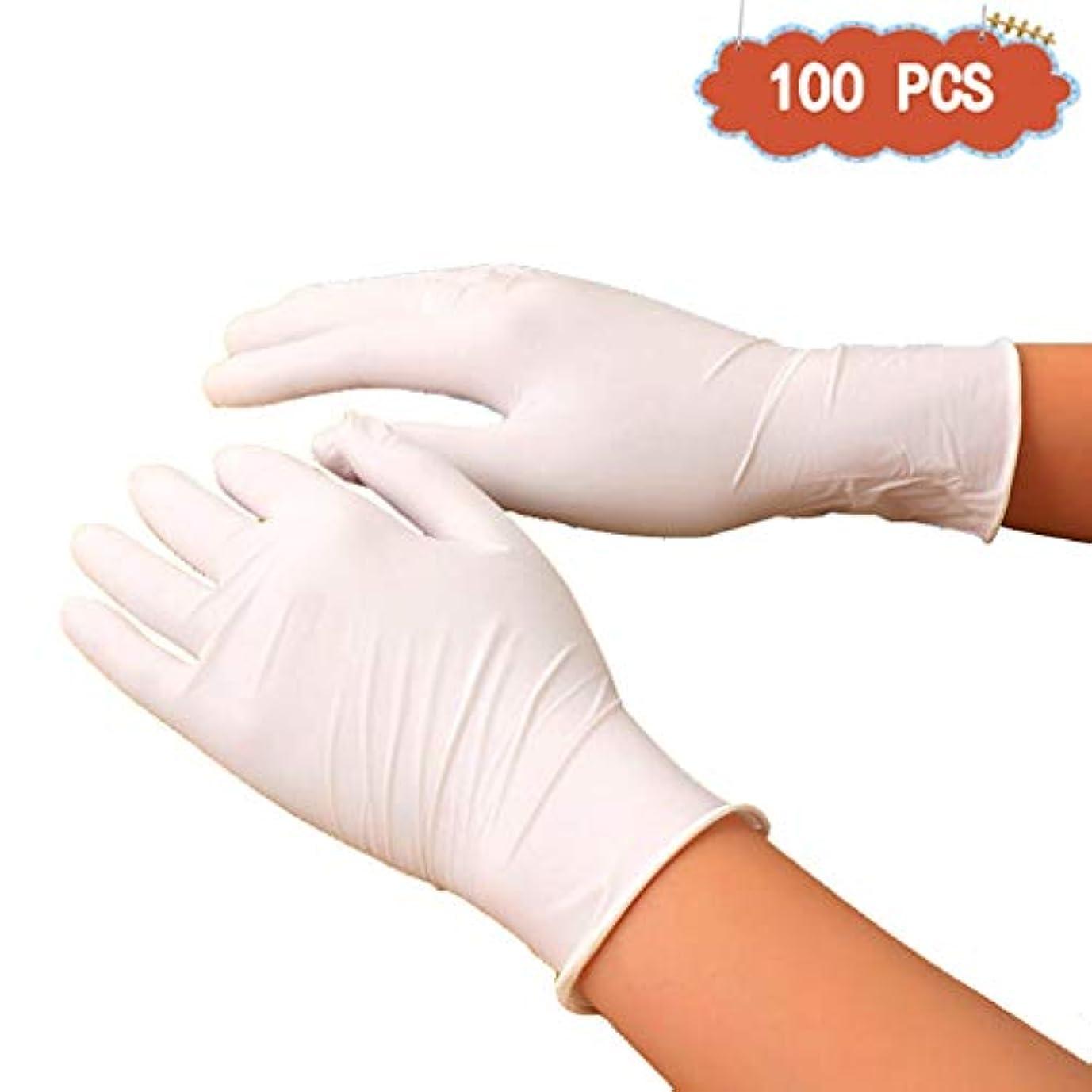 松びっくりインドニトリルホームクリーニングと酸とアルカリ使い捨て手袋ペットケアネイルアート検査保護実験、美容院ラテックスフリー、パウダーフリー、両手利き、100個 (Color : White, Size : M)