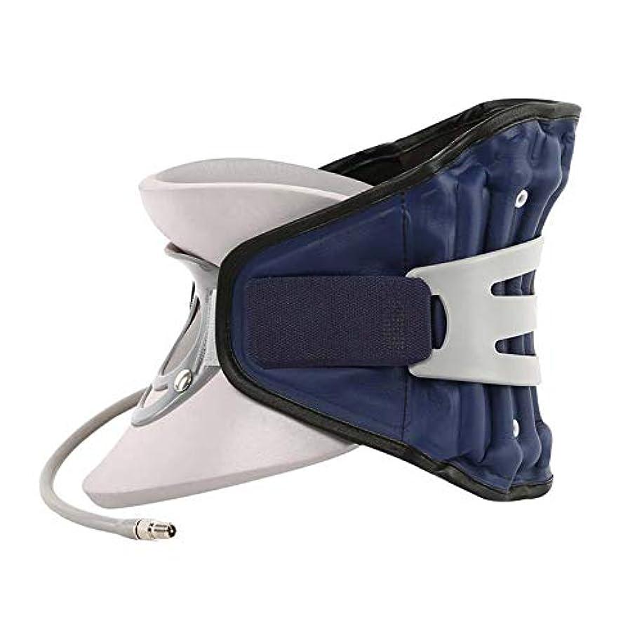 森林黄ばむ電話首牽引、ホームネックマッサージスポーツ首牽引補正椎体サポートステンレス鋼エアーポンプ,Blue
