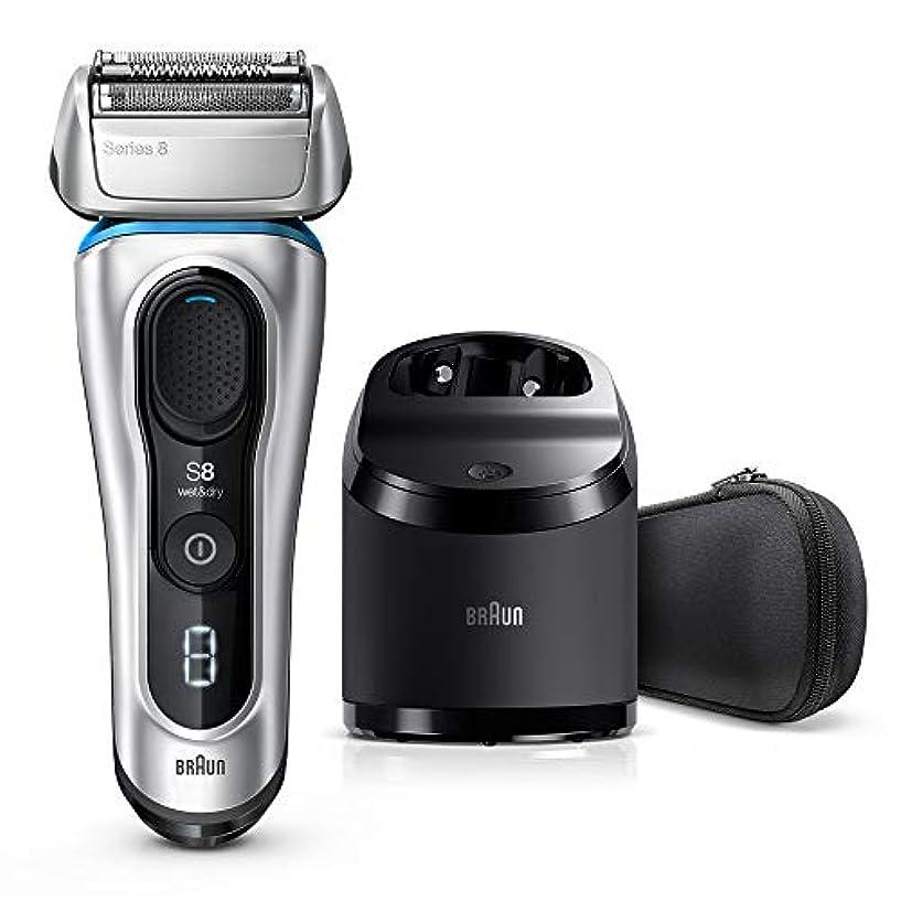 ぴったりしたい同じ【Amazon.co.jp 限定】ブラウン メンズ電気シェーバー シリーズ8 5カットシステム 洗浄機付 水洗い/お風呂剃り可 8370cc
