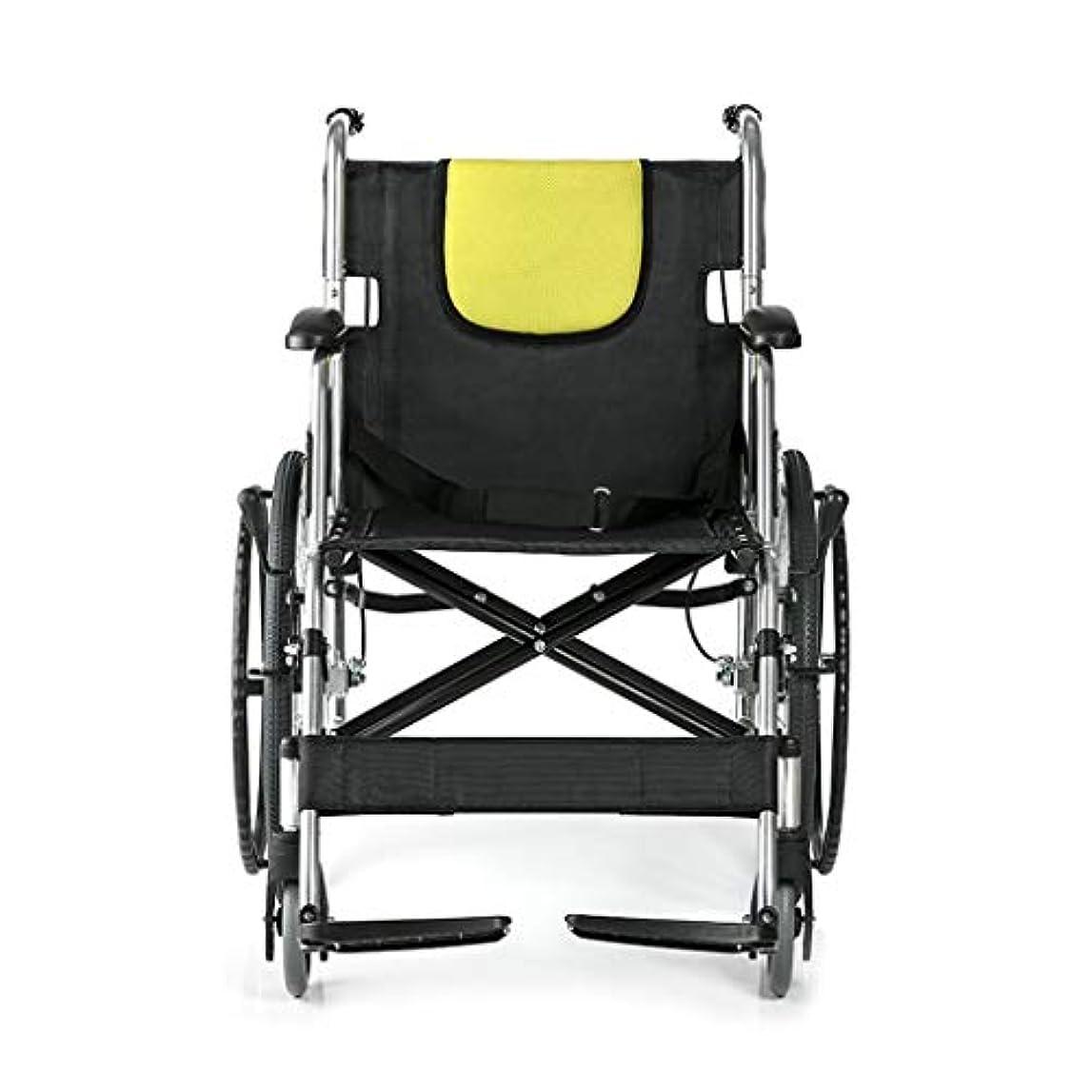 スペアアラバマ温度車椅子の老人は折り畳むことができ、障害者、高齢者、リハビリテーション患者向けの車椅子用に4つのブレーキが設計されています