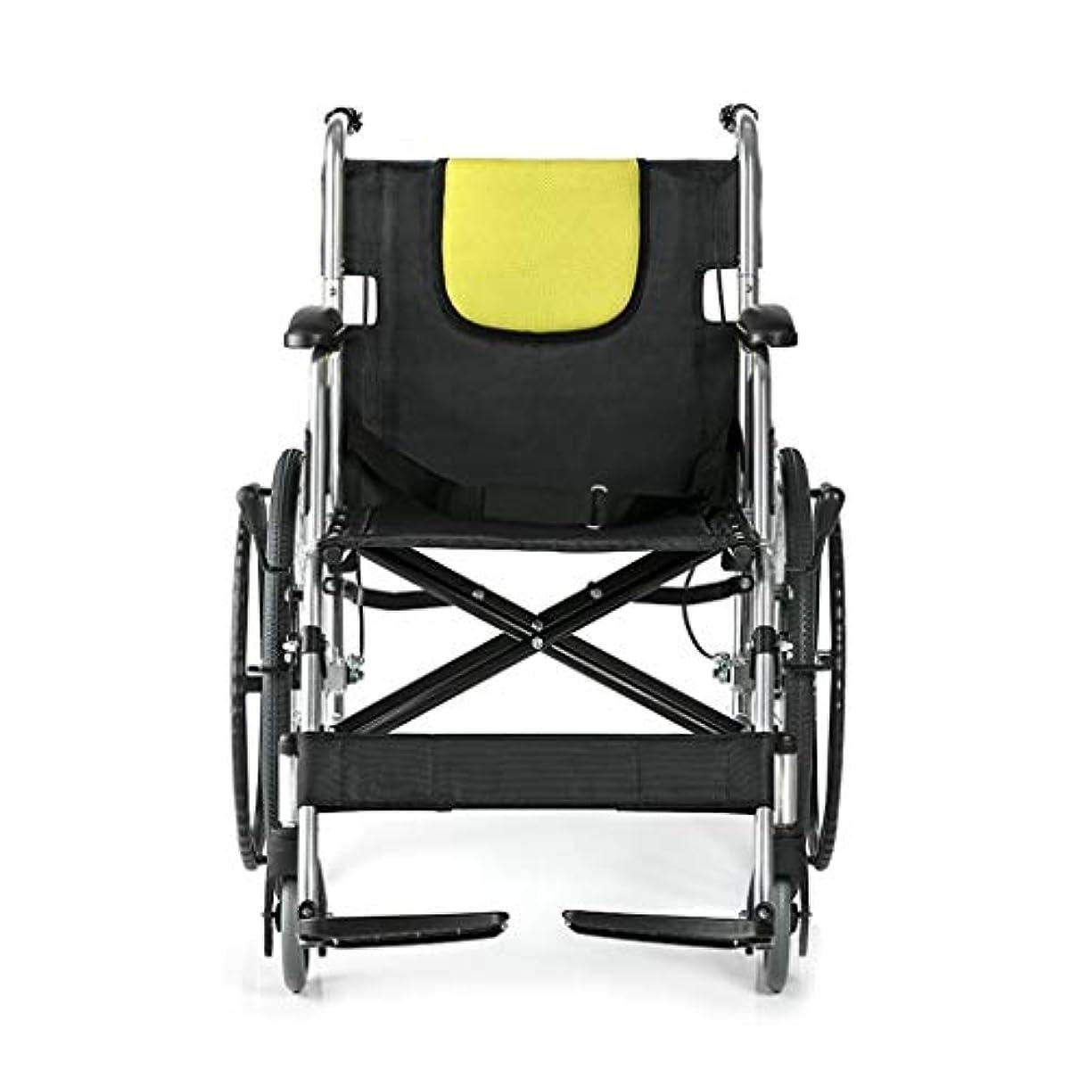 カニ暗殺者歯車椅子の老人は折り畳むことができ、障害者、高齢者、リハビリテーション患者向けの車椅子用に4つのブレーキが設計されています