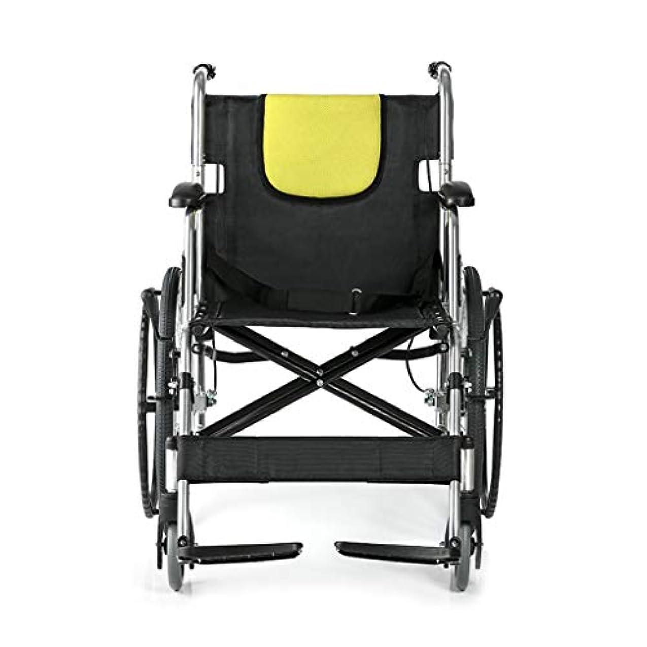 テナント超音速主権者車椅子の老人は折り畳むことができ、障害者、高齢者、リハビリテーション患者向けの車椅子用に4つのブレーキが設計されています