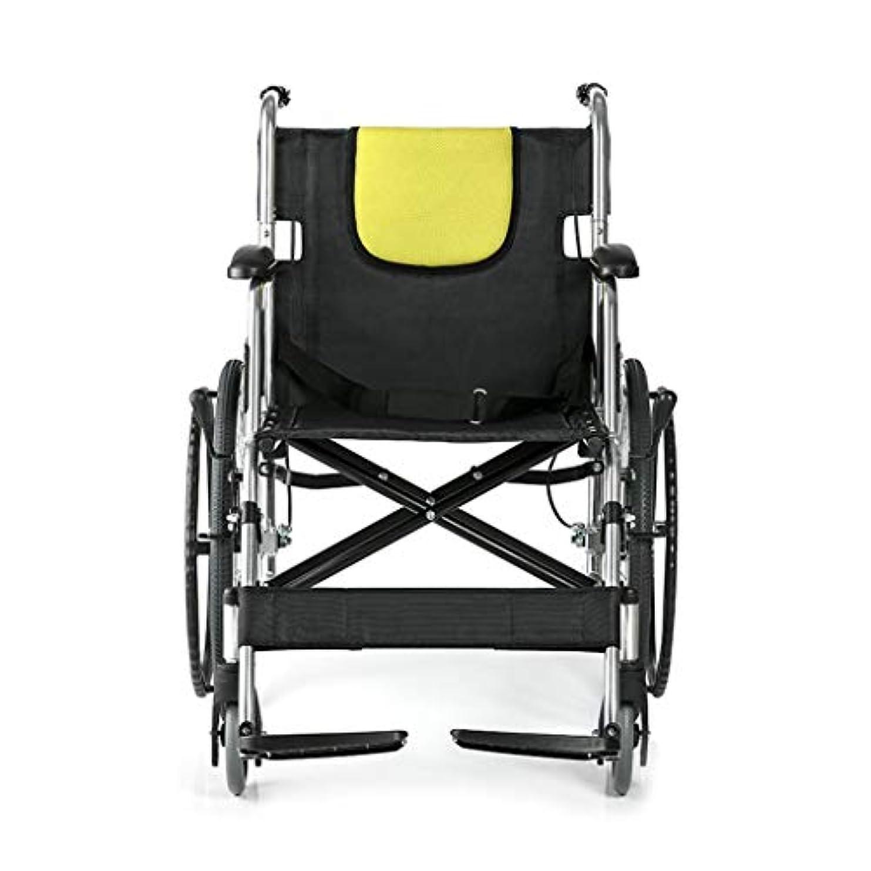 座標マルクス主義者近似車椅子の老人は折り畳むことができ、障害者、高齢者、リハビリテーション患者向けの車椅子用に4つのブレーキが設計されています