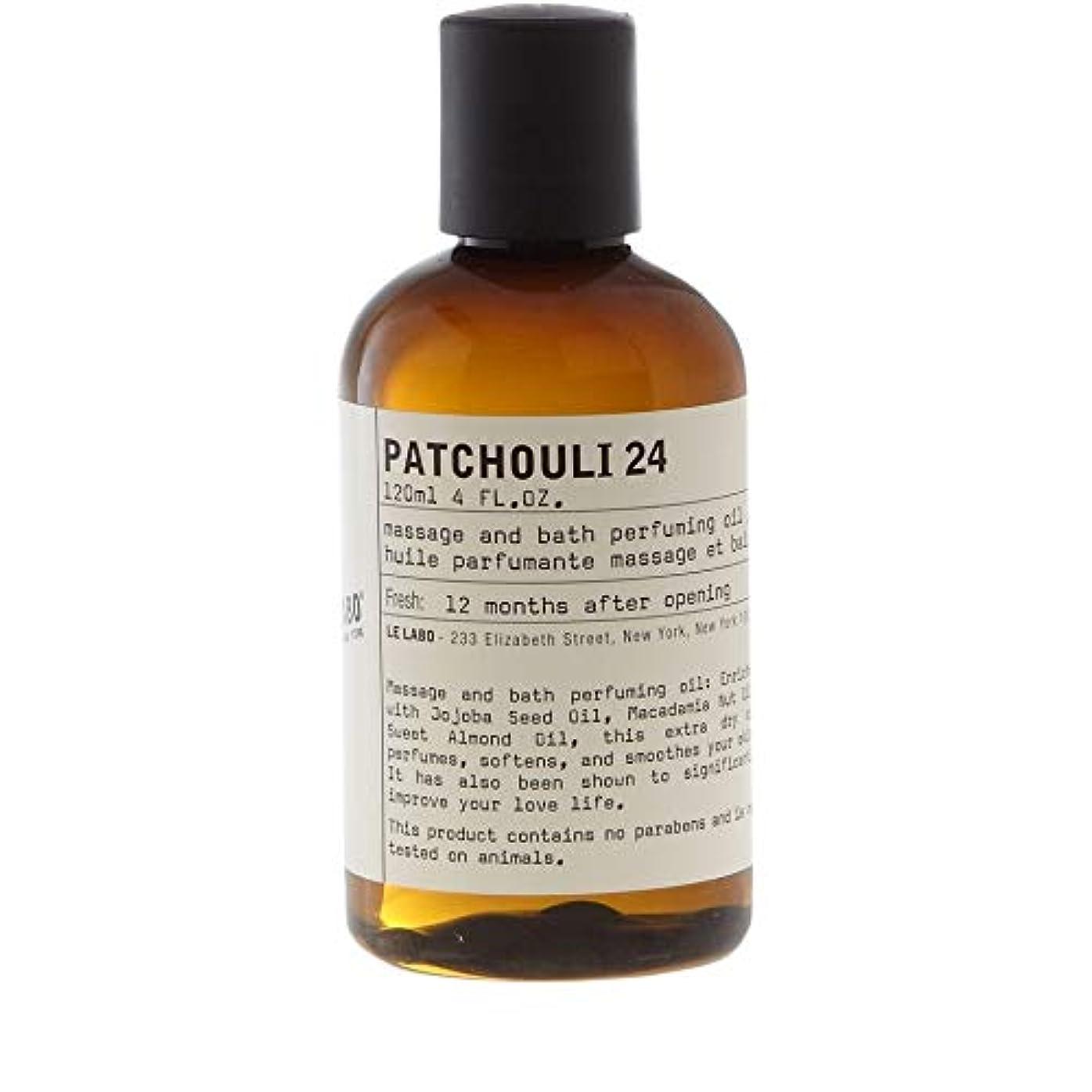 排泄物スパン変換する[Le Labo ] ルラボパチョリ24ボディオイル118ミリリットル - Le Labo Patchouli 24 Body Oil 118ml [並行輸入品]