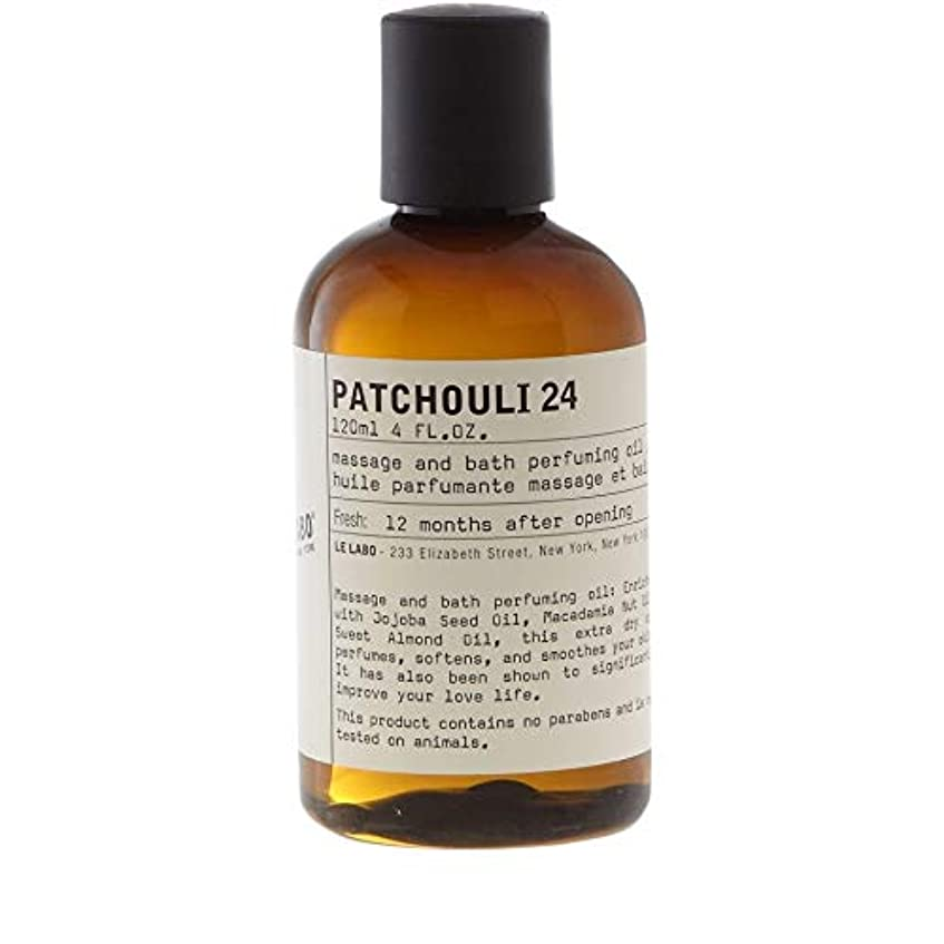 寝室を掃除するテナントレシピ[Le Labo ] ルラボパチョリ24ボディオイル118ミリリットル - Le Labo Patchouli 24 Body Oil 118ml [並行輸入品]