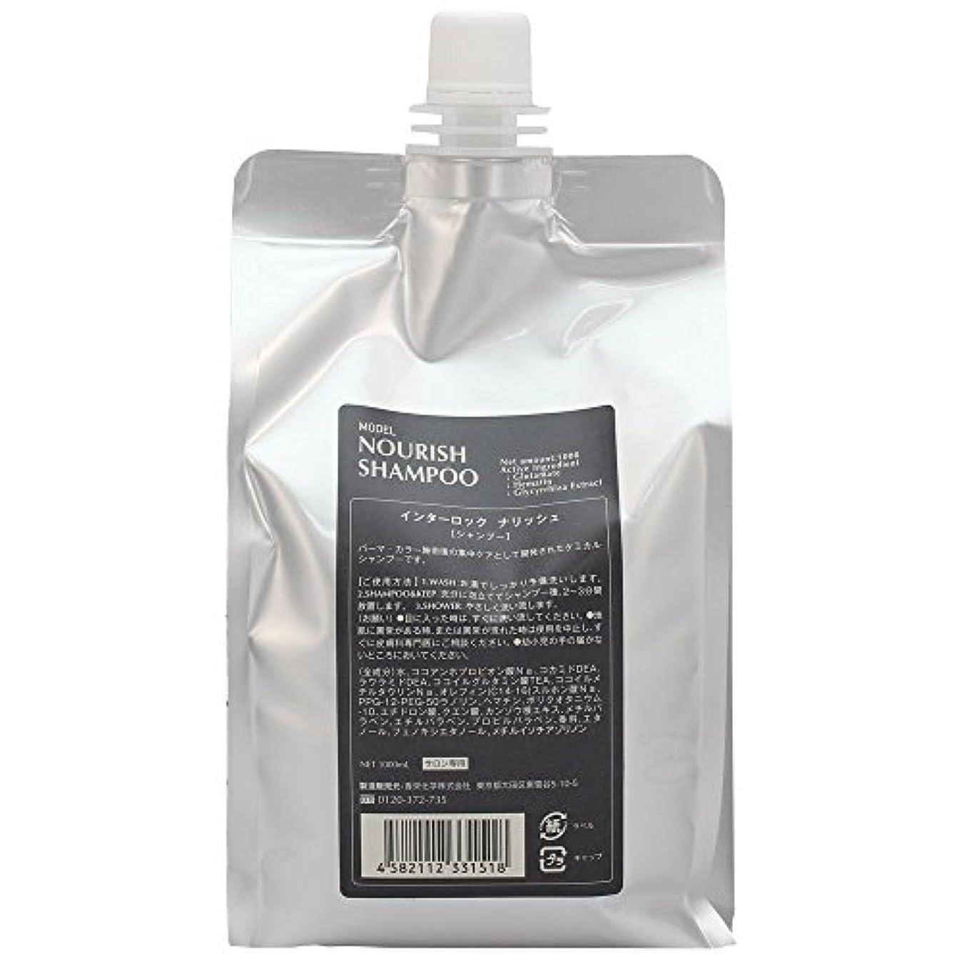 脱走突き刺すラフト香栄化学 ナリッシュシャンプー レフィル 1000ml
