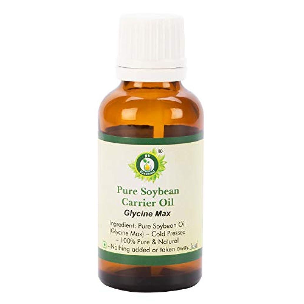 人事プラカードピクニックピュアSoybeanキャリアオイル30ml (1.01oz)- Glycine Max (100%ピュア&ナチュラルコールドPressed) Pure Soybean Carrier Oil