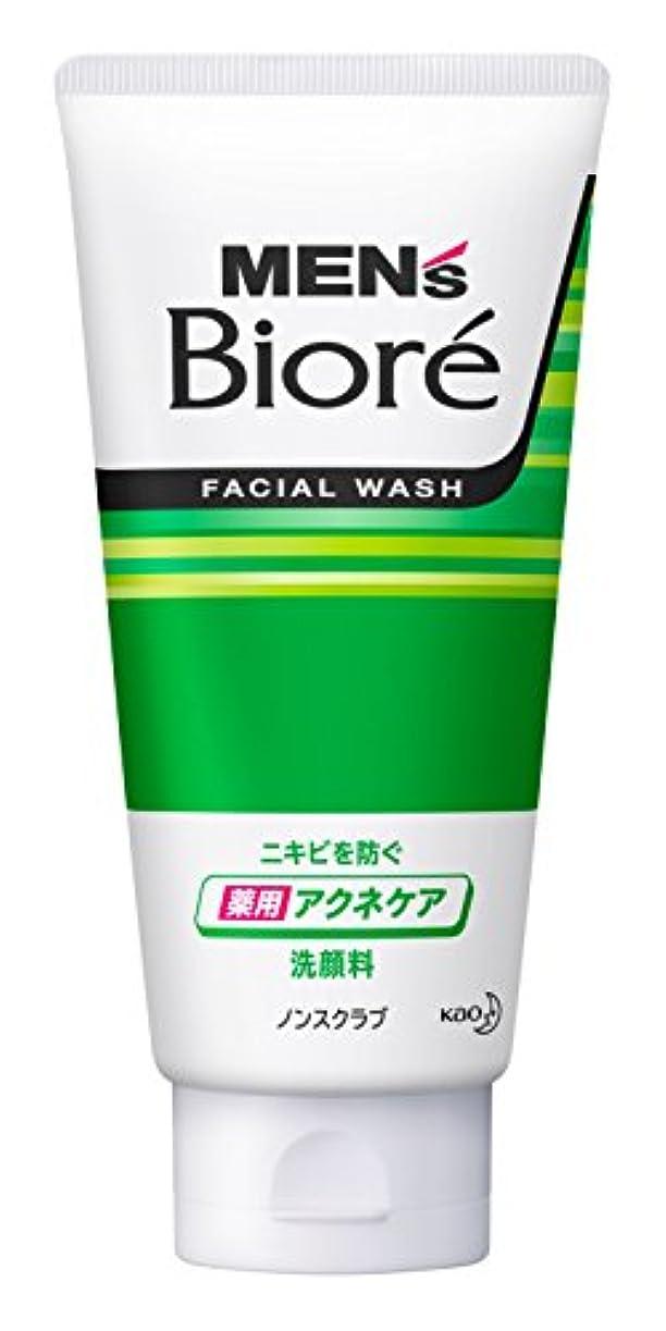 慢ハロウィン硫黄メンズビオレ 薬用アクネケア洗顔 130g
