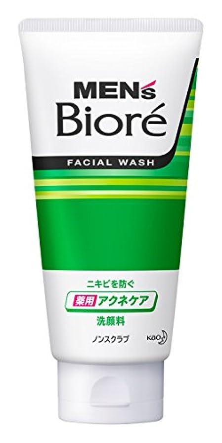記念碑的なタンパク質乱気流メンズビオレ 薬用アクネケア洗顔 130g