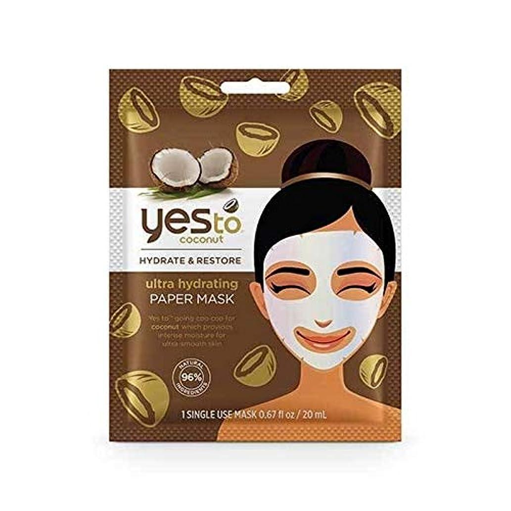時間を除くアレキサンダーグラハムベル[YES TO!] はい、超水和紙マスクをココナッツします - Yes To Coconut Ultra Hydrating Paper Mask [並行輸入品]