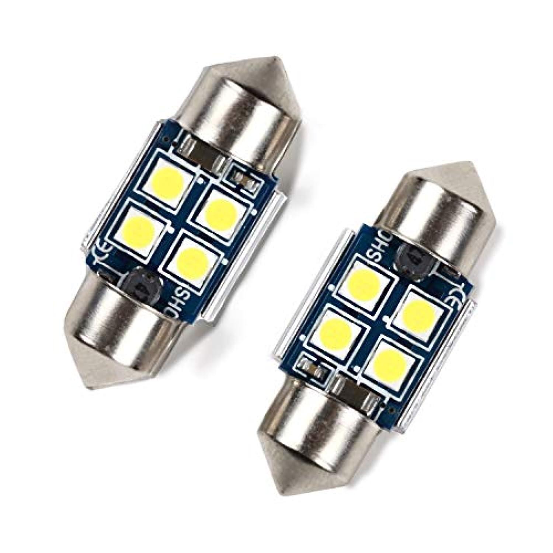 ランドスケイプ(LANDSCAPE LED) T10 31mm ルームランプ ホワイト 電球 無極性 ヒートシンク 超高輝度3030チップ設計 9V-30V対応 ls-019