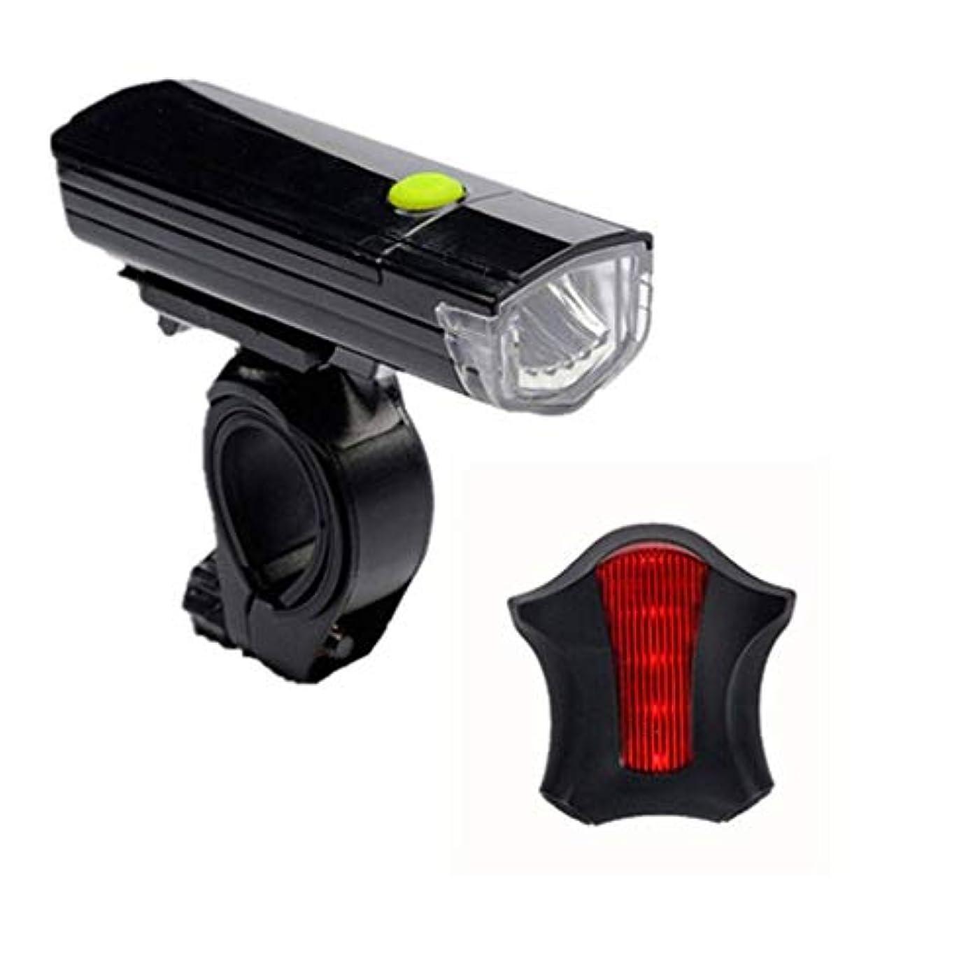 丈夫フォージ億自転車ライトカバー、自転車ライトLED交換可能バッテリー 自転車安全テールライト、自転車ヘッドライトテールライト
