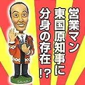 バブリング知事 宮崎のマンゴー