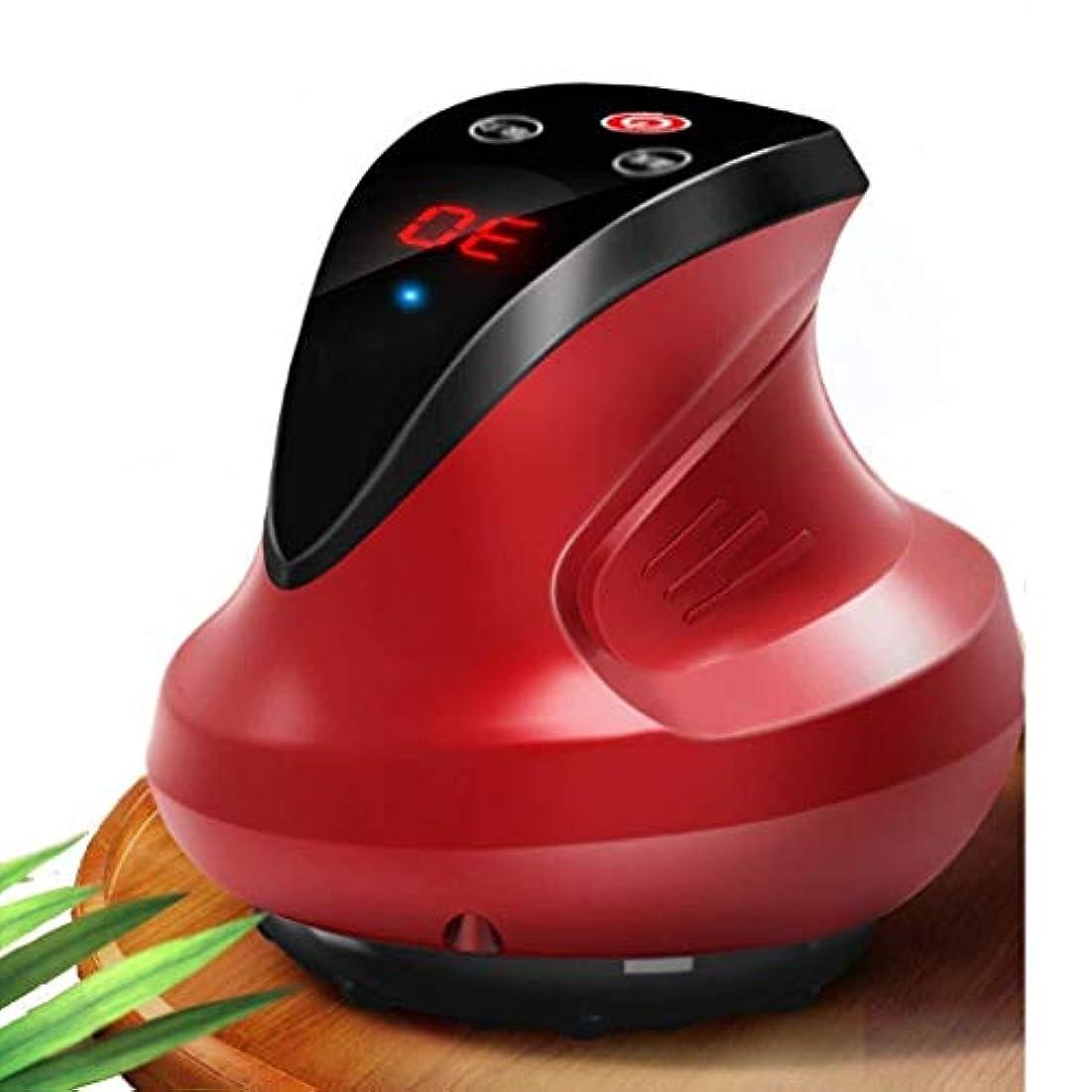 半円例示する分数電気グアシャマッサージ、加熱陰圧磁気療法、スクレーピングデトックスマッサージ、陰圧リンファデトックスSPAグアシャマッサージ (Color : 赤)