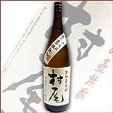 村尾酒造 【村尾】1800ml 鹿児島県 芋焼酎