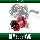 【Avail/アベイル】 シマノ バンタムマグキャスト200,20用 マイクロキャストスプール BTM2039MAG チェリーレッド