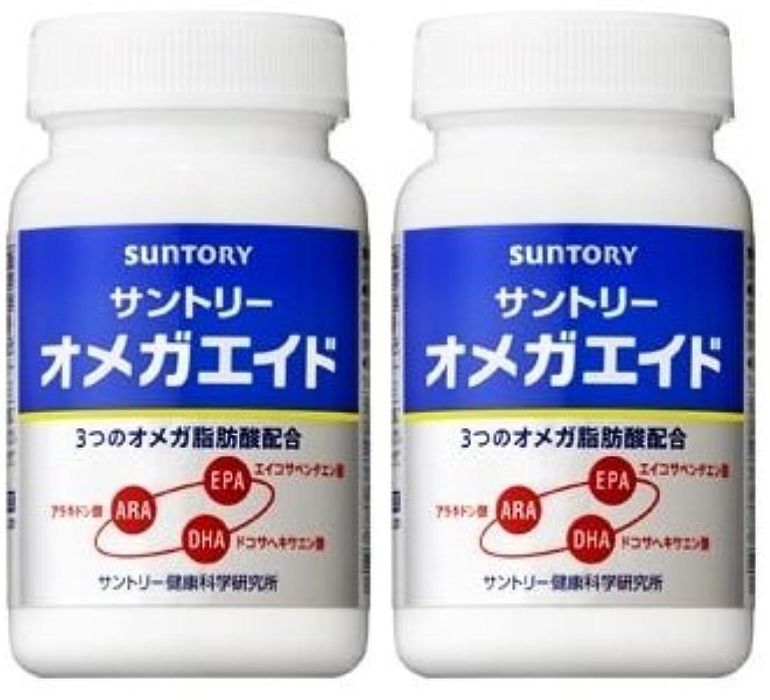 鷲オフ継承【2個セット】サントリー オメガエイド 180粒